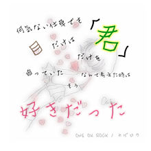 ONE OK ROCK/カゲロウの画像(ワンオクに関連した画像)