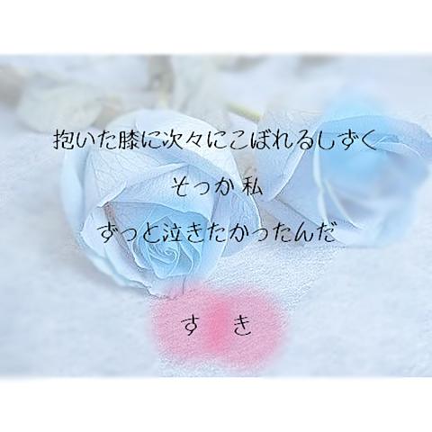 恋愛/失恋の画像(プリ画像)