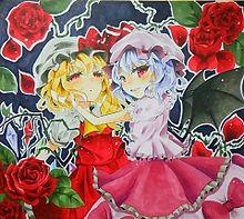 フランちゃんとレミリアお嬢様!の画像(レミリア・スカーレットに関連した画像)