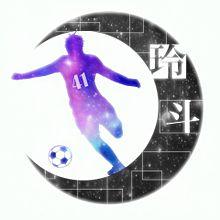 サッカー リクエスト プリ画像