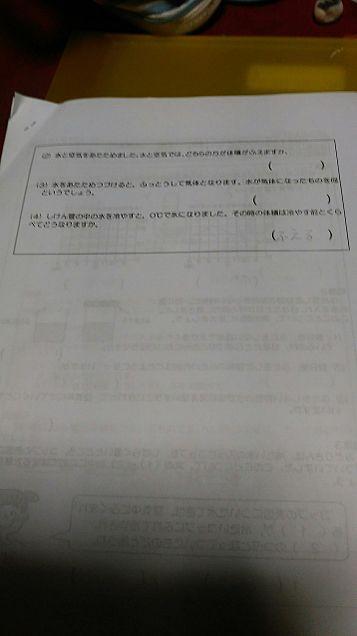 宿題の画像(プリ画像)