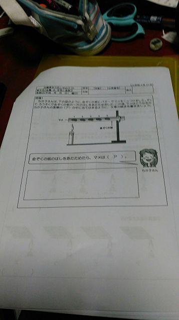 宿題3の画像(プリ画像)