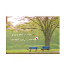 サスケ/青いベンチの画像(プリ画像)