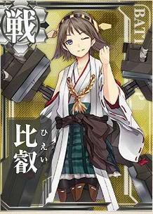 比叡 (戦艦)の画像 p1_3