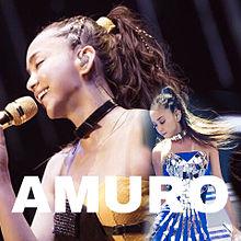 安室奈美恵💕 プリ画像