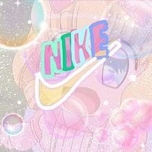 夢色パティシエールのNIKEの画像(夢色パティシエールに関連した画像)