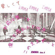 EMMA 歌詞画の画像(emmaに関連した画像)