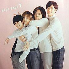 Hey!Say!7の画像(Hey!Say!7に関連した画像)