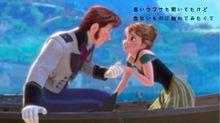 歌詞画の画像(ディズニー/アナに関連した画像)