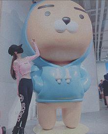 일본인 여자 .  / Japanese Girl .の画像(ライアンに関連した画像)