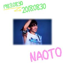 NAOTO . プリ画像