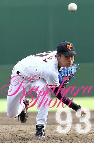笠原将生の画像 p1_8