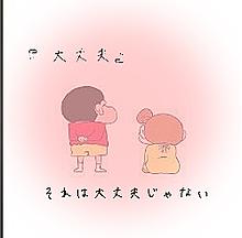 クレヨンしんちゃんの画像(クレヨンに関連した画像)