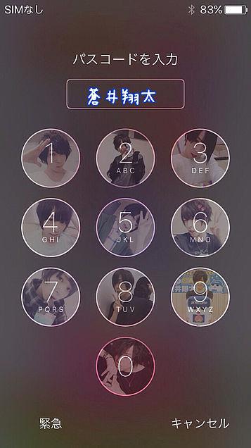 iPhoneロック画面♡の画像 プリ画像