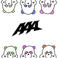 #AAAの画像(AAAに関連した画像)
