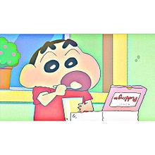 しんちゃんの画像(くれよんしんちゃんに関連した画像)