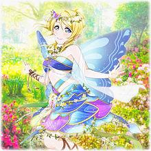 妖精さんの画像(プリ画像)