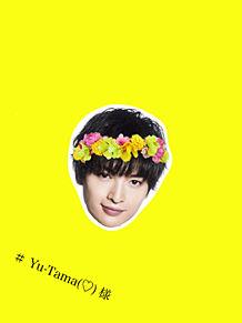 # Yu-Tama(♡) 様専用の画像(プリ画像)