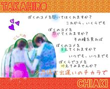 リク返(☆∀☆) プリ画像