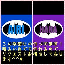 リクエスト募集!の画像(Batgirlに関連した画像)