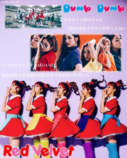 Red Velvet / Dumb Dumb 歌詞画の画像(プリ画像)