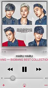 BIGBANG ロック画の画像(ビックバンに関連した画像)