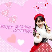 知英 Happy Birthday♡の画像(jyに関連した画像)