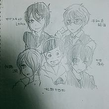 私の五大小野大輔キャラの画像(半田清舟に関連した画像)