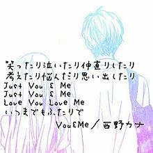 西野カナ 新曲の画像(プリ画像)
