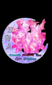 五奇人の画像(朔間零に関連した画像)