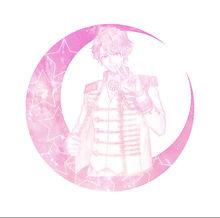 茅ヶ崎至の画像(月加工に関連した画像)