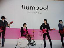 flumpool プリ画像