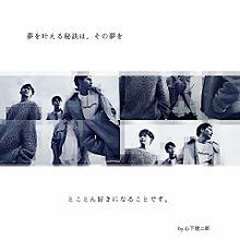 03の画像(松本利夫に関連した画像)
