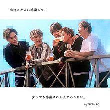 04の画像(松本利夫に関連した画像)