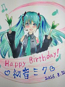 ミクちゃんHPB!の画像(初音ミク誕生日に関連した画像)
