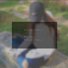 保存→いいねorコメントの画像(夫婦 イラストに関連した画像)