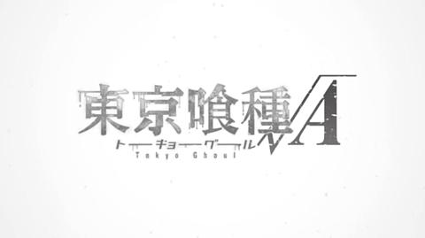 東京喰種!の画像(プリ画像)