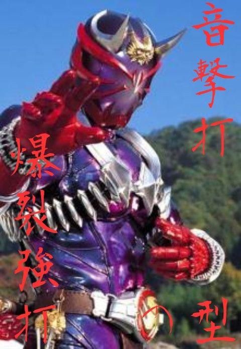 仮面ライダー響鬼の画像 p1_36