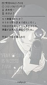 赤井秀一の画像(名探偵コナンに関連した画像)