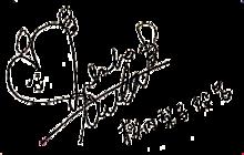 ラブライブサンシャイン キャストサイン 背景透過の画像(逢田梨香子に関連した画像)