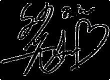 ポピパキャストサイン 背景透過の画像(ポピパに関連した画像)