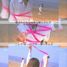 Aimer / 蝶々結びの画像(プリ画像)