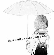 叶わないの画像(失恋に関連した画像)