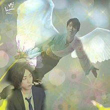2人の妖精と風に咲く一輪の画像(プリ画像)