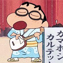 クレヨンしんちゃん アイコン