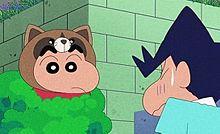 クレヨンしんちゃんの画像(キャラ 素材 シンプルに関連した画像)