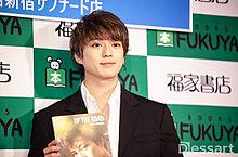 新田真剣佑ファーストアルバム   保存で画質up!!の画像(まっけんに関連した画像)