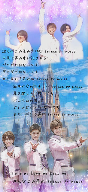 👑Prince Princess 💝の画像(プリ画像)