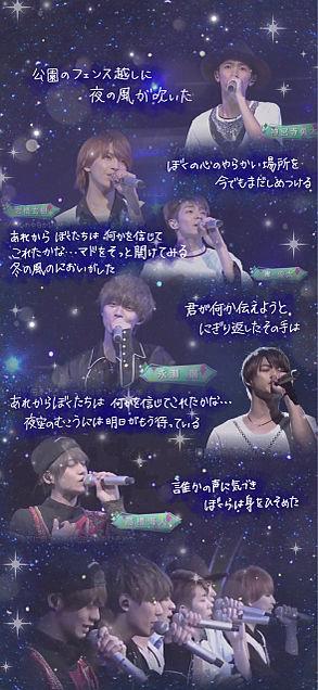 夜空ノムコウ King&Princeの画像(プリ画像)