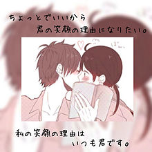 恋愛←保存いいねの画像(プリ画像)